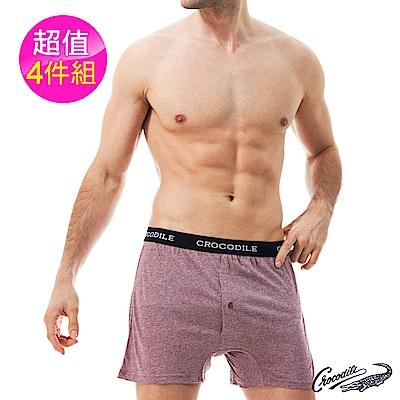 Crocodile鱷魚針織平口褲4件組 -棗紅色