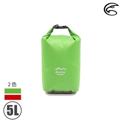 【ADISI】3D方底背包防水袋 AS20039 (5L)