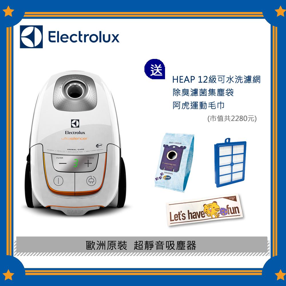 伊萊克斯 UltraSilencer 超靜音吸塵器(ZUS4065PET)