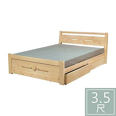 柏蒂家居-凱勒3.5尺單人松木床架-附收納抽屜2入