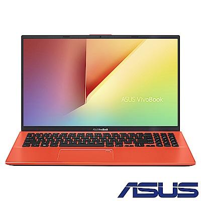 ASUS X512FL 15吋筆電(i5-8265U/512G SSD/MX250/4G/珊瑚紅)