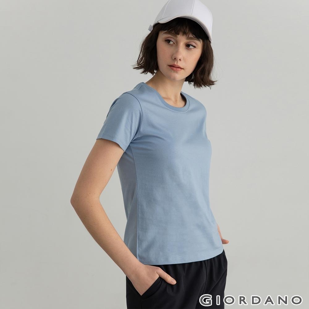 GIORDANO 女裝素色圓領短袖T恤 - 61 淺藍