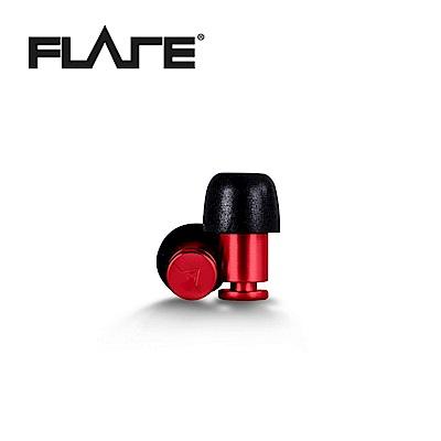 Flare Isolate 系列鋁製專業級英國防躁耳塞 寶石紅色款