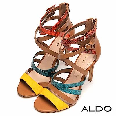 ALDO 熱情森巴彩色交叉鏤空繫帶細高跟涼鞋~個性蛇紋