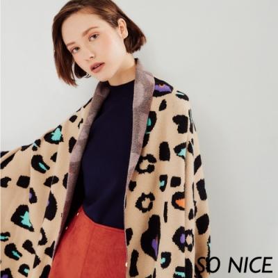 SO NICE亮麗豹紋2Way圍巾式外罩