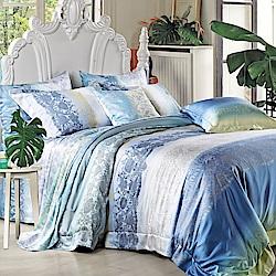 DESMOND岱思夢 雙人 天絲床包枕套三件組(3M專利吸濕排汗技術) 喜晴