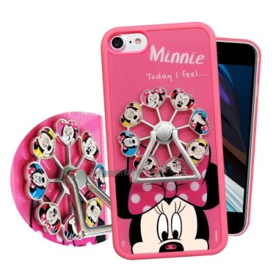 迪士尼正版授權 iPhone SE 2020/SE2 摩天輪指環扣防滑支架手機殼(米妮)