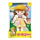 MIMI World - 小朵莉裝扮 幼稚園裝 product thumbnail 1