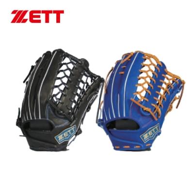 ZETT 31系列壘球全牛手套 13吋 野手通用 BPGT-3138