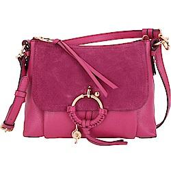 SEE BY CHLOE Joan 小型 編織金屬圈拼接皮革兩用包(紫