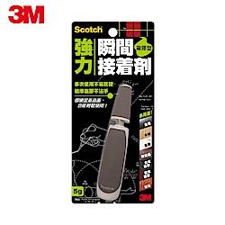 3M 7055 Scotch強力瞬間接著劑-凝膠型