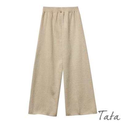 素色彈性針織寬褲 共三色 TATA-F