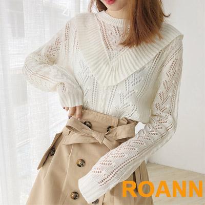 小清新圓領縷空鈎花寬鬆針織上衣 (白色)-ROANN