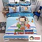 BANANA MONKEY猴子大王 獨家印花大版面法藍紗單人被套床包三件組-星際奇航