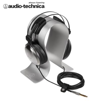 鐵三角 AT-HPS700 耳機展示架