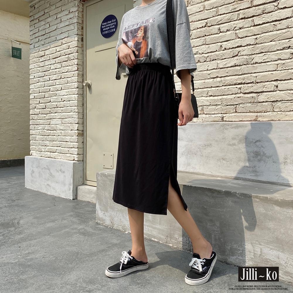 JILLI-KO高腰鬆緊開衩棉質一步裙- 黑色