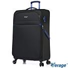 Verage ~維麗杰 28吋 城市經典系列旅行箱(黑)