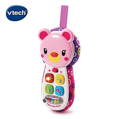 【Vtech】躲貓貓寶寶手機-粉