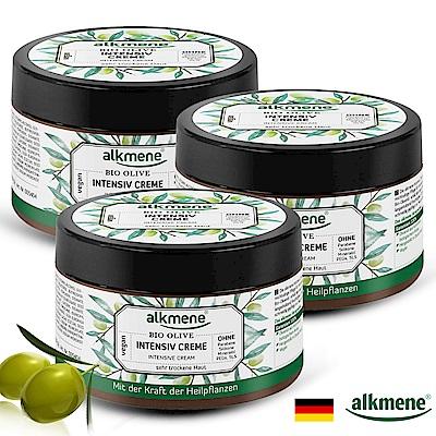 德國alkmene草本耀典橄欖加護乳霜250ml三入