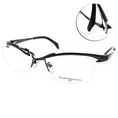 Masaki Matsushima眼鏡 日系眉頭設計款/深藍銀 #MMF1230T C03