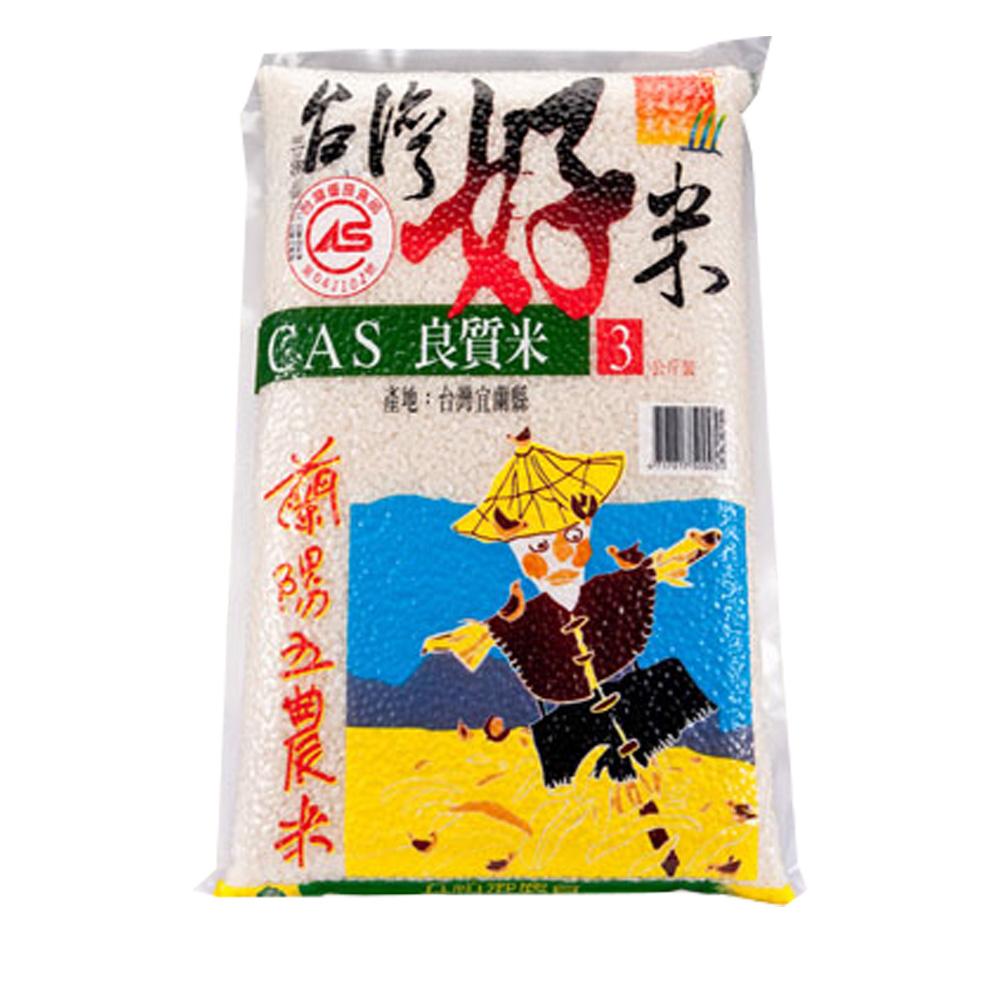 蘭陽五農-台灣好米 2kg
