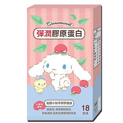 WEDAR 大耳狗喜拿 彈潤膠原蛋白 (18包/盒)