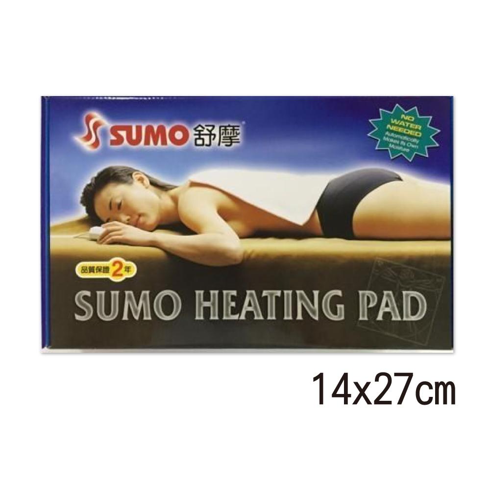 SUMO 舒摩濕熱電毯 14x27