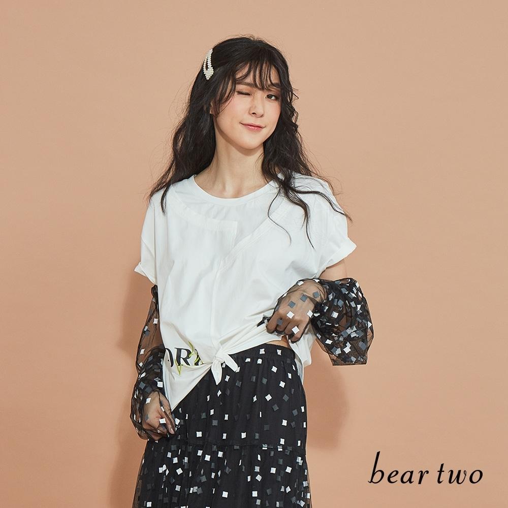 beartwo-標語不規則剪裁上衣-白