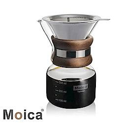 Moica 不鏽鋼濾網及濾紙兩用手沖咖啡壺(附濾網)