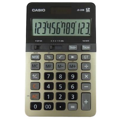 CASIO卡西歐12位元商用計算機 (JS-20B-GD)黑金新色改版