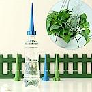 神綺町 日本自動澆花器寶特瓶/滲水器/灑水器 (顏色隨機)
