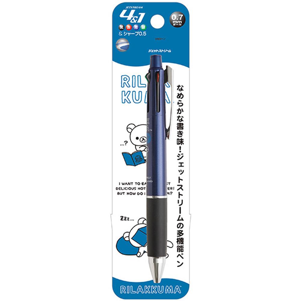 拉拉熊 Uni  Jetstream 4+1 多機能溜溜筆。休閒自由風 (藍)San-X