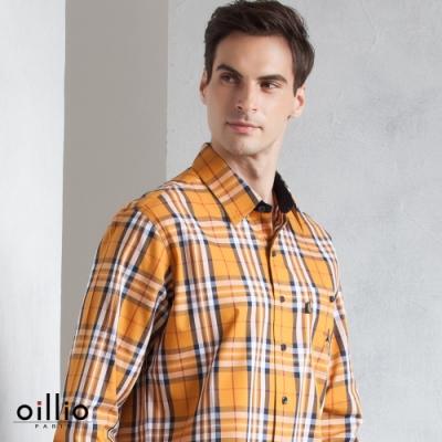 oillio歐洲貴族 男裝 長袖純棉襯衫 休閒口袋 吸濕排汗透氣 黃色