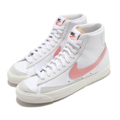 Nike 休閒鞋 Blazer MID 77 運動 女鞋 基本款 簡約 複刻 皮革 質感 穿搭 白 粉 CZ1055110