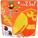 森永製果 大玉代可可脂巧克力球[焦糖](50g)