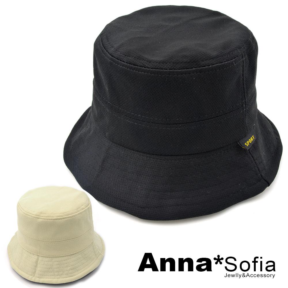 【滿額再75折】AnnaSofia 街頭中性雙面用 遮陽防曬漁夫帽盆帽(黑+杏系)