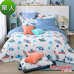 La Mode寢飾 星際冒險100%精梳棉兩用被床包組(單人)