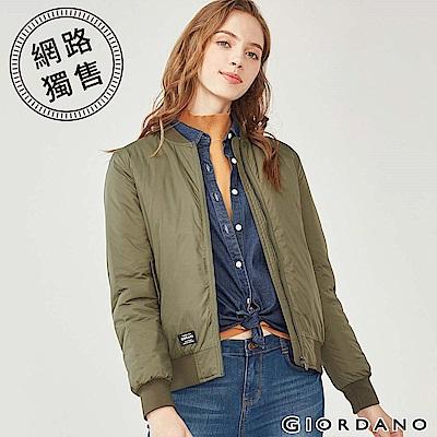 GIORDANO 女裝MA1刺繡鋪棉飛行外套-02 葡萄葉綠