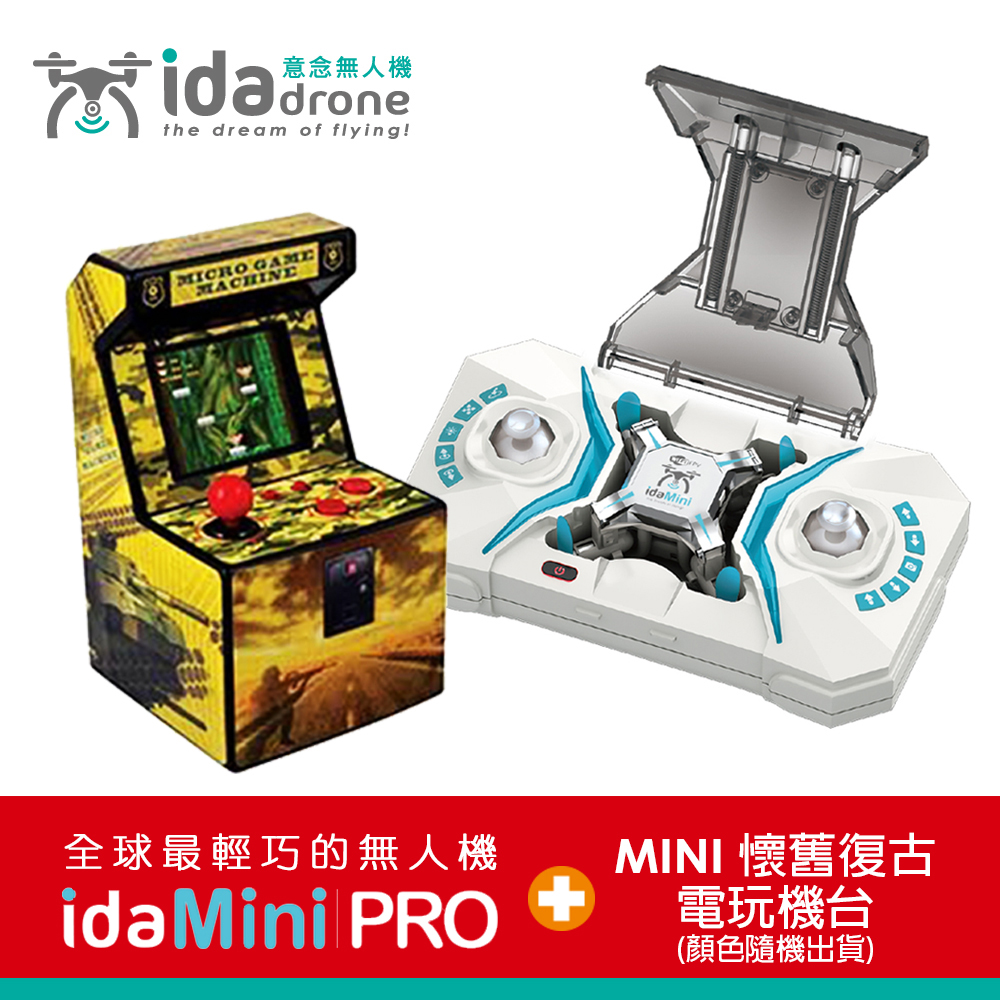Ida drone miniPRO迷你空拍機+mini復古電玩機台 組合包