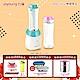 【限時優惠】九陽 時尚隨行杯果汁機 JYL-C18DM product thumbnail 1