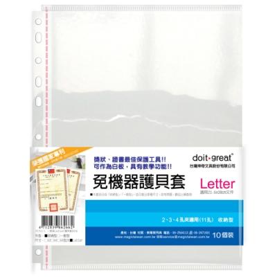 doit-great 11孔 Letter 收納型護貝套 10個裝(3袋1包)