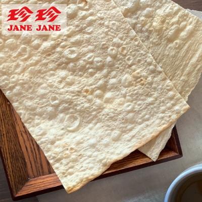 珍珍 鱈魚風味燒 (65g) X10包