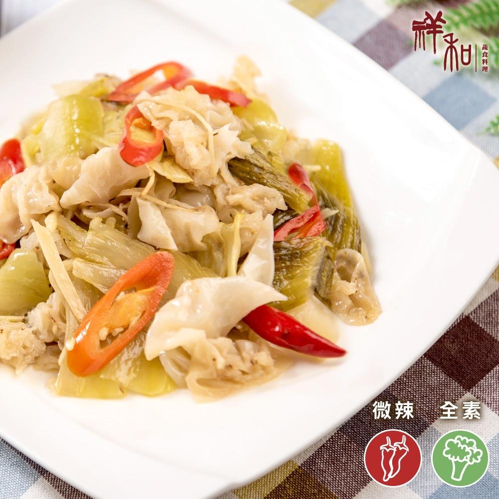 祥和蔬食  酸菜素肚(61CC0002)