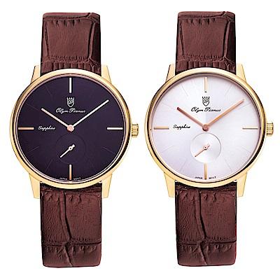 OlymPianus奧柏表 簡約風尚小秒針時尚女錶