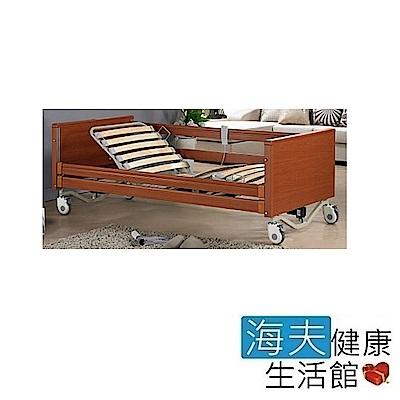 海夫 耀宏 YH314經典電動護理床(傾斜4馬達)