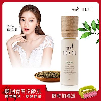 韓國Coreana nokdu發酵綠豆抗老化精華液40ml (台灣官方公司貨)