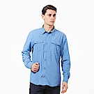 【HAKERS 哈克士】男 抗UV快乾長袖襯衫-灰藍