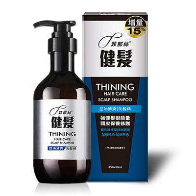 菲那絲 健髮洗髮精_控油清爽配方~新包裝升級版 中化製藥