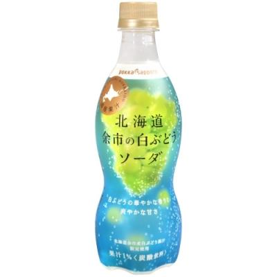 Pokka 余市白葡萄風味碳酸飲料(420ml)