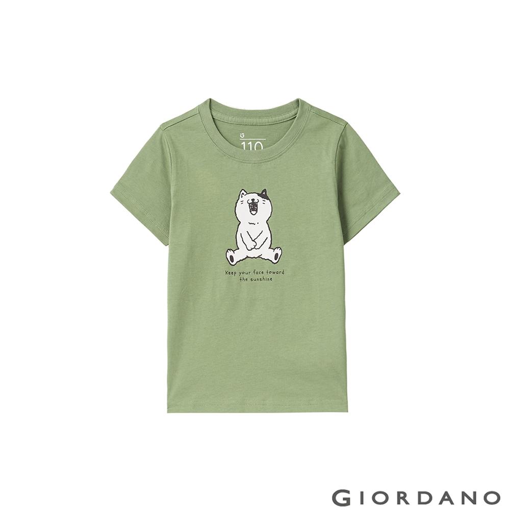 GIORDANO 童裝可愛貓咪印花短袖T恤 - 82 暗油綠